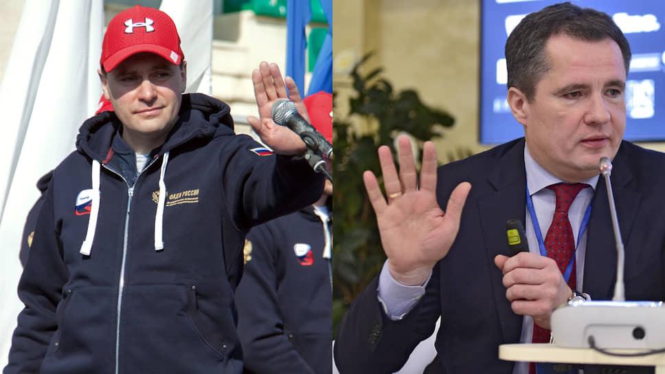 Врио главы Мордовии Артем Здунов (слева) и врио губернатора Белгородской области Вячеслав Гладков