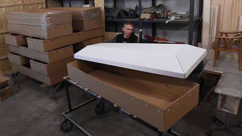 Крымчанам предлагают дизайнерские гробы из картона