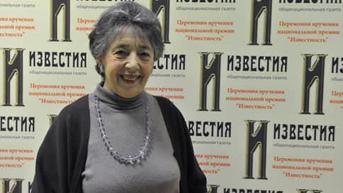 Умерла автор советского учебника английского языка Наталья Бонк