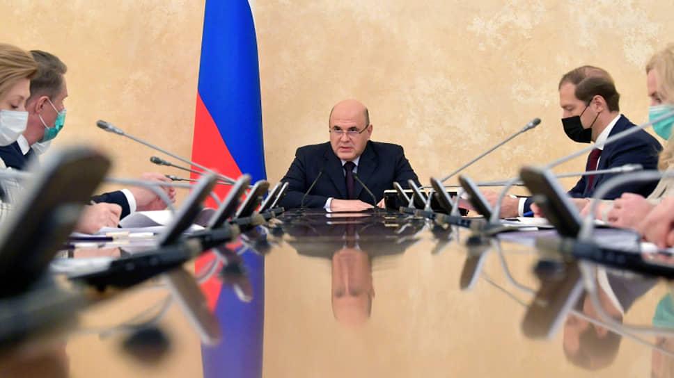 Премьер-министр Михаил Мишустин на встрече с производителями вакцин «ЭпиВакКорона»