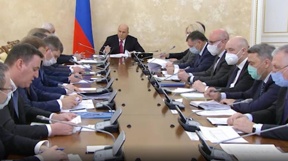 Оперативное совещание правительства России