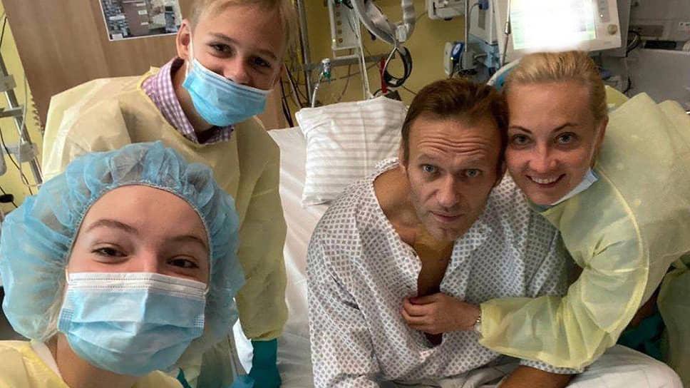 Алексей Навальный в клинике «Шарите»