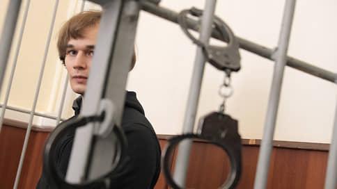 Аспиранта МГУ Мифтахова признали виновным в поджоге офиса Единой России