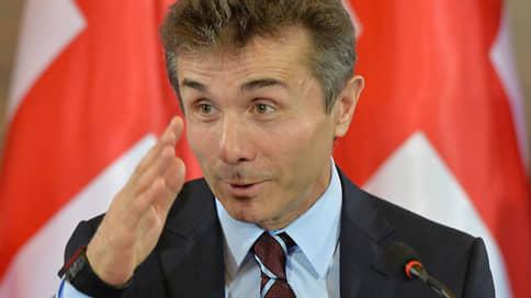 Иванишвили заявил грузинам: вы меня больше не увидите
