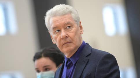 Собянин назвал недопустимым проведение митинга 23 января в Москве