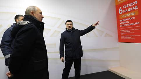 Путин пообещал «ритмичное» выделение денег на строительство дорог в ближайшие годы