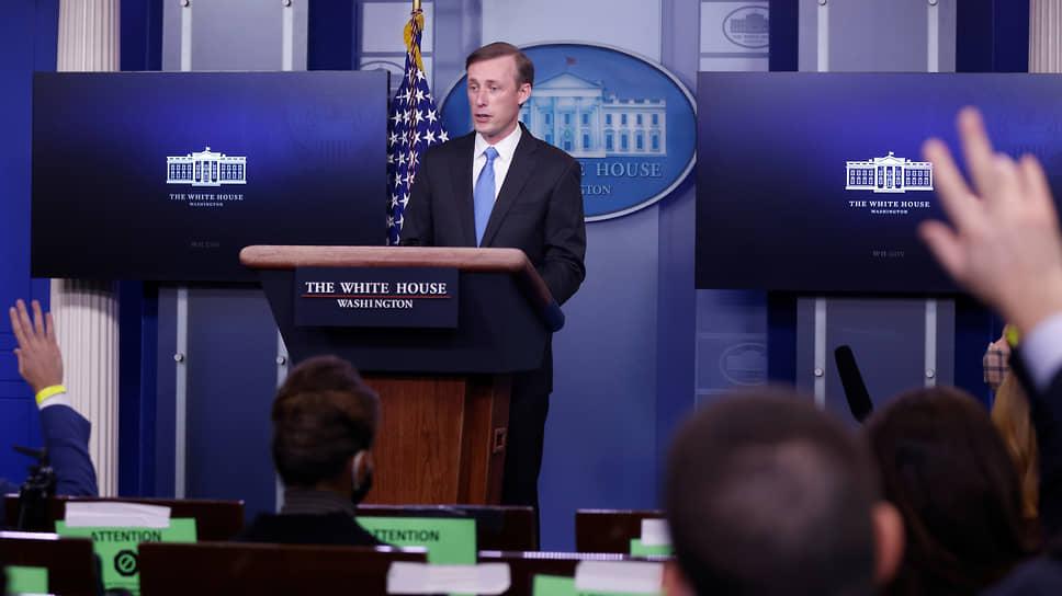 Советник президента США по национальной безопасности Джейк Салливан