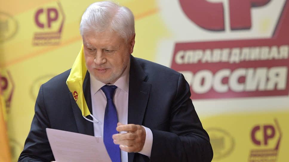 Фото: Глеб Щелкунов / Коммерсантъ