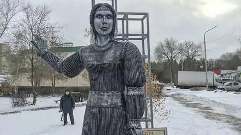 Памятник Аленке из Нововоронежа продали за 2,6 млн рублей