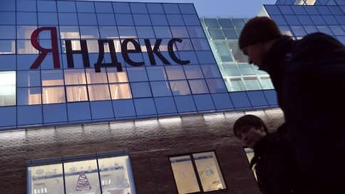 Консолидированная выручка Яндекса выросла на 17% в 2020 году