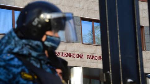 Два заседания по делам Навального пройдут 20 февраля в здании одного суда