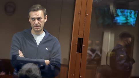 Навальный сравнил нахождение в СИЗО с космическим путешествием