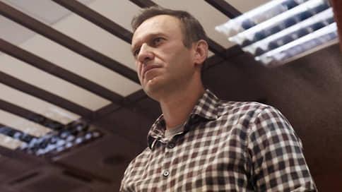 Amnesty International объяснила лишение Навального статуса узника совести