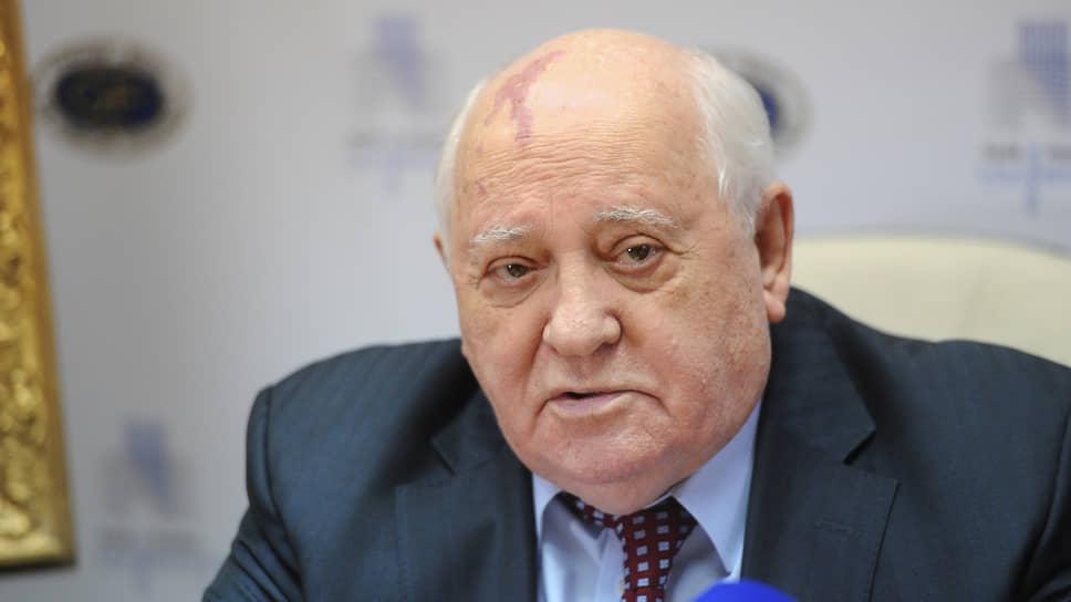 Михаил Горбачев в 2016 году