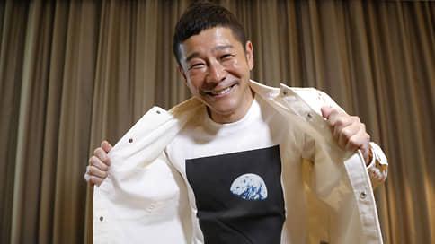 Японский миллиардер Маэдзава выберет восемь человек для полета с ним к Луне