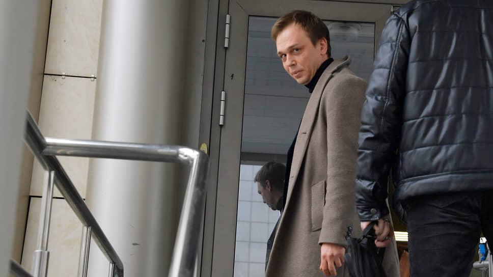 Специальный корреспондент «Медузы» Иван Голунов