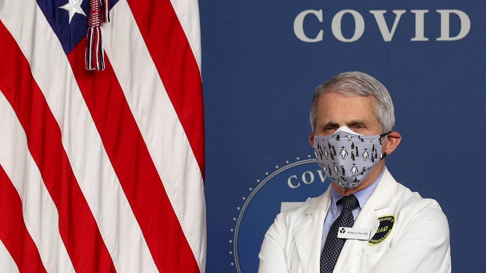 Главный инфекционист США Энтони Фаучи