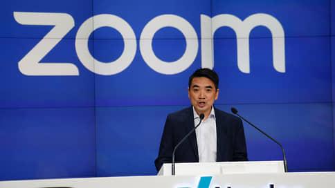 Основатель Zoom раздал более трети своих акций стоимостью $6 млрд