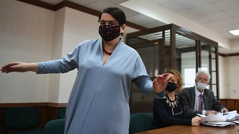 Суд оставил в силе условный приговор Юлии Галяминой