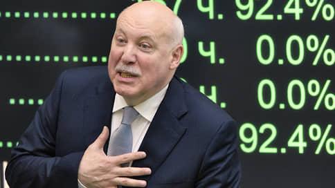 Мезенцев освобожден от должности посла России в Белоруссии