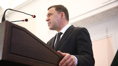 Свердловский губернатор выдвинулся на праймериз Единой России в Госдуму