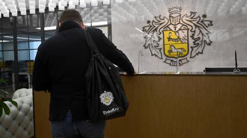 Тинькофф-банк подал иск к МТС на 1,1 млрд рублей