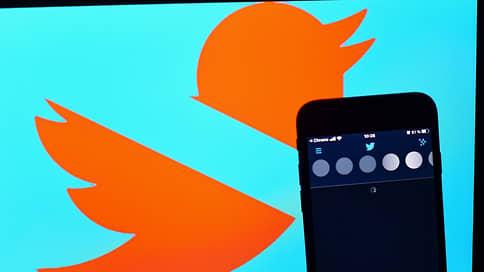 Суд оштрафовал Twitter на 8,9 млн рублей за неудаление информации