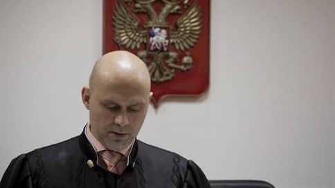 Ушел в отставку судья Карпов, отправивший в СИЗО Белых, Калви и Фургала