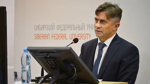 Советника губернатора Красноярского края задержали по делу о злоупотреблении полномочиями