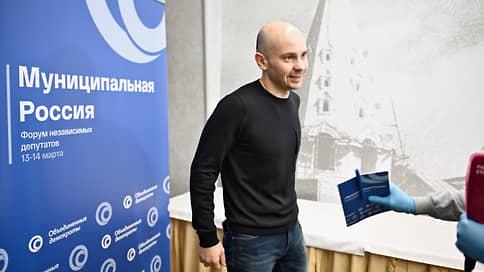 На директора «Открытой России» завели второе дело о деятельности нежелательной организации