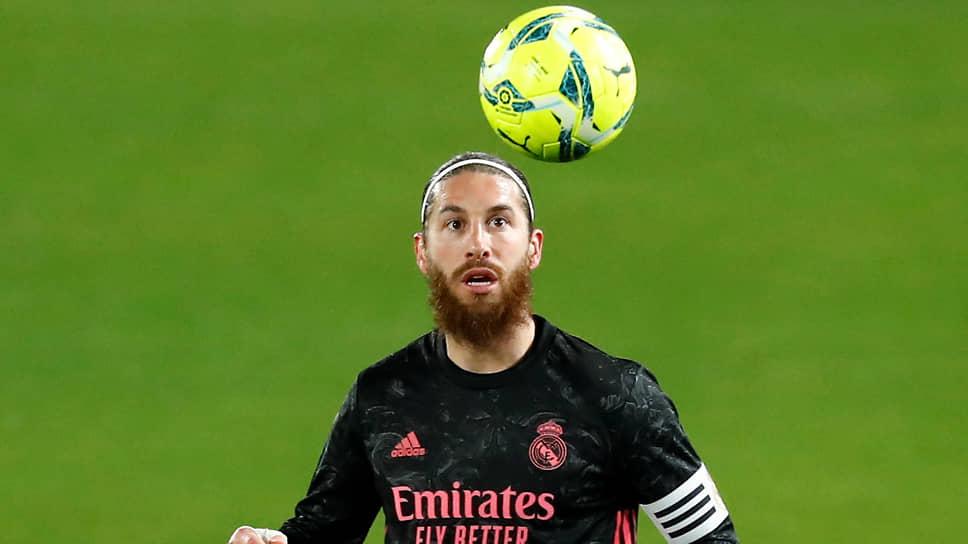 Защитник мадридского «Реал» Серхио Рамос
