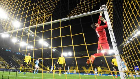 Манчестер Сити победил Боруссию в 1/4 финала Лиги чемпионов