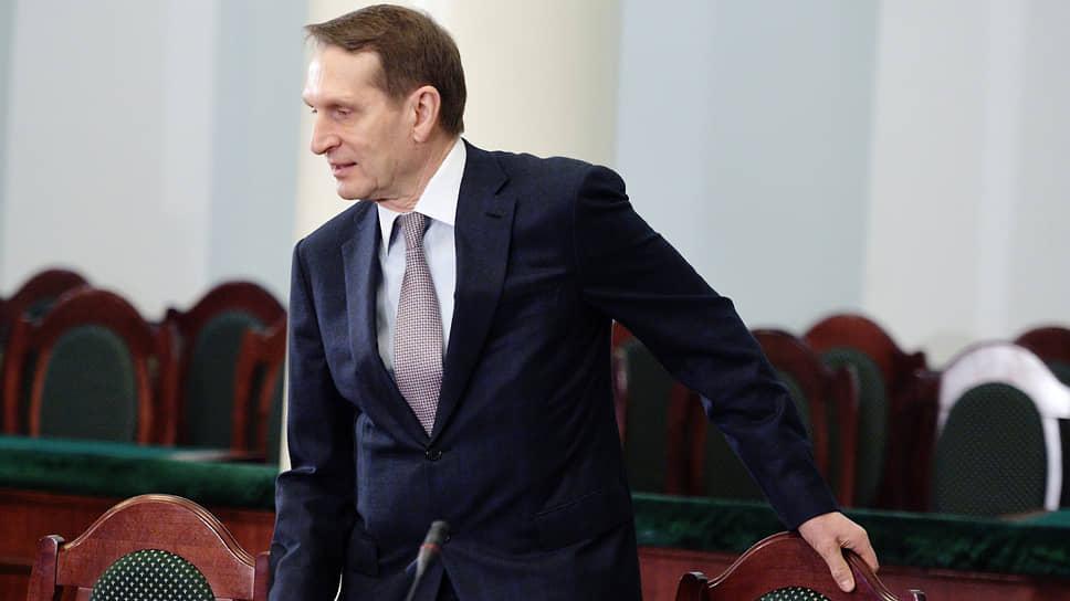 Директор СВР Сергей Нарышкин