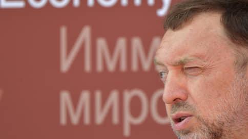Дерипаска заявил о 80 млн россиян с доходами ниже прожиточного минимума