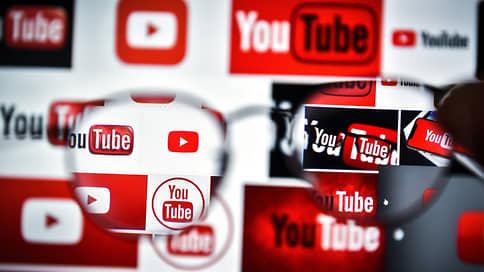 ФАС возбудила дело против Google из-за доминирующего положения YouTube