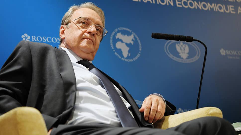Заместитель министра иностранных дел России  Михаил Богданов