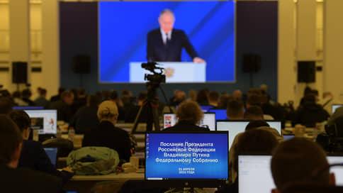 Путин предложил ежемесячные выплаты беременным с низким доходом