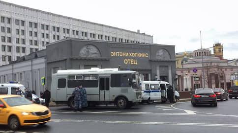 В центр Москвы стянуты дополнительные силы полиции