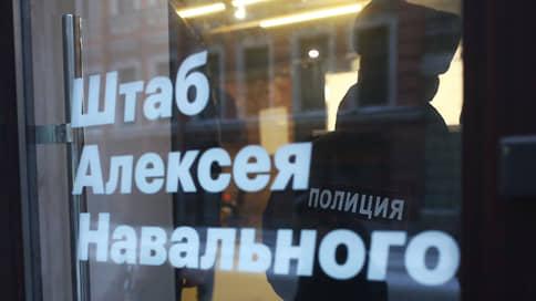 Суд приостановил деятельность штабов Навального