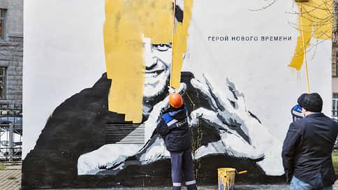 В Петербурге возбудили уголовное дело из-за граффити с Навальным