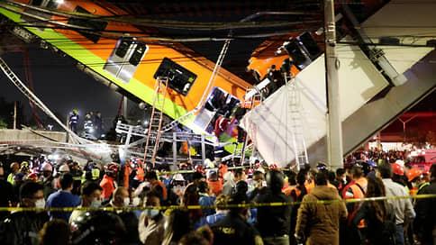 При обрушении метромоста в Мехико погибли 20 человек