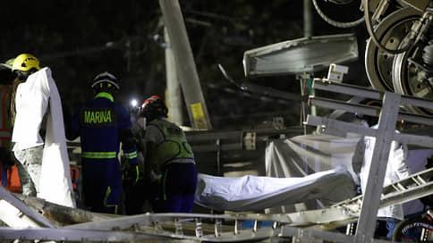 Число жертв обрушения метромоста в Мехико возросло до 23