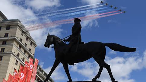 В Москве прошла репетиция авиационной части парада Победы