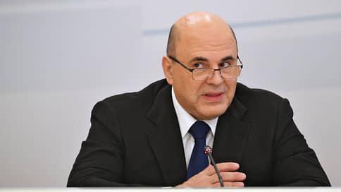 Мишустин дал поручения по реализации послания Путина Федеральному собранию