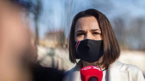 Тихановская призвала провести международную конференцию по решению кризиса в Белоруссии