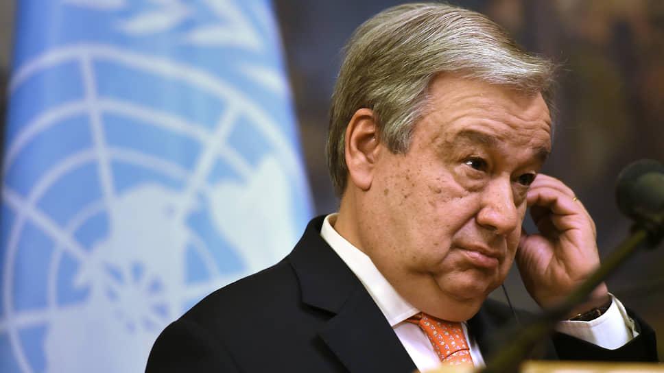 Генсек ООН Антонио Гутерреш в 2018 году