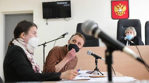 Суд отказался отменить главреду «Псковской губернии» статус иноагента