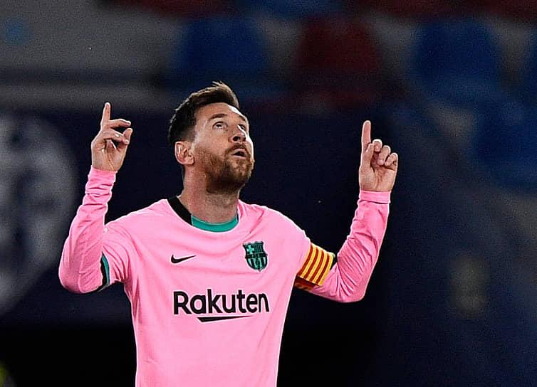 2-е место. Футболист «Барселоны» Лионель Месси — $130 млн