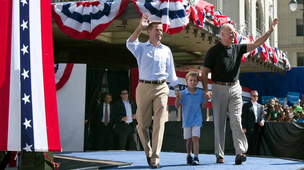 Джо Байден (справа) с сыном Бо и внуком Хантером в 2012 году