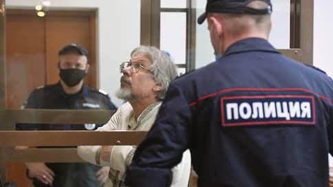 Суд в Москве перевел Бойко-Великого под домашний арест после почти двух лет в СИЗО